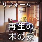 mitaka_001s.jpg